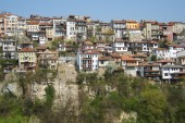 Panoramic photo of Veliko Tarnovo